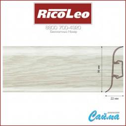 Плинтус Rico Leo - 127 Тополь Канадский
