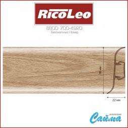 Плинтус Rico Leo - 130 Бук Благородный