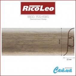 Плинтус Rico Leo - 157 Хурма Японская