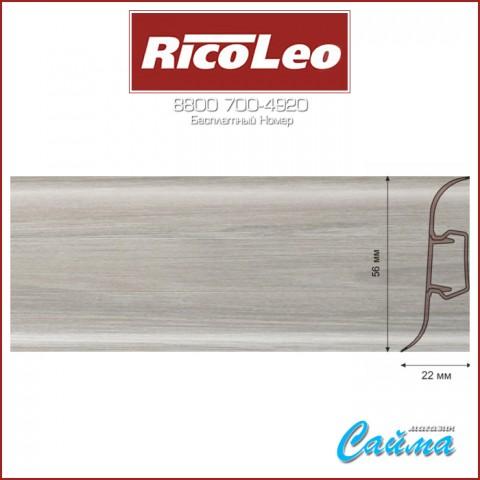 Плинтус Rico Leo - 194 Дуб Лимерик