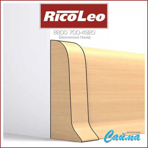 Торцевой Элемент Rico Leo (1+1)  (в цвет плинтуса)