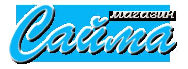 Магазин Сайма - интернет-магазин